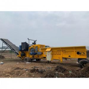 Biomass Shredders For Waste Crops FD1400-500