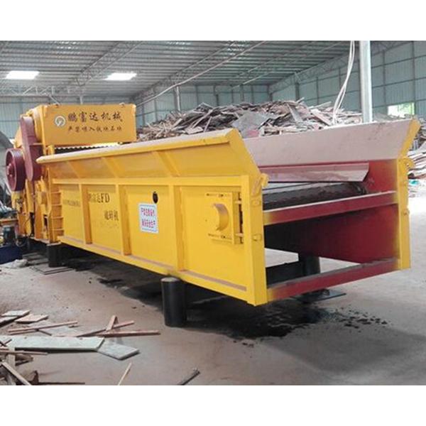 OEM China Horizontal Wood Splitting Machine - Biomass comprehensive crusher FD1250-500 – Pengfuda Featured Image